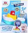 """Пръскаща лодка за баня - Детска играчка от серията """"Junior"""" -"""