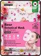 MBeauty Rose Botanical Mask - Хидратираща маска за лице с роза -