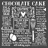 Шаблон - Рецепта за шоколадова торта - Размери 18 х 18 cm -