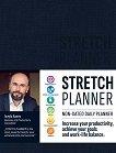 Stretch Planner - Ивайло Кунев -