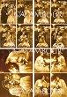 Декупажна хартия - Винтидж фотографии 002 - Размери 30.4 x 42.5 cm -