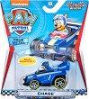 """Чейс в спортен автомобил - Детска метална играчка от серията """"Пес патрул"""" -"""