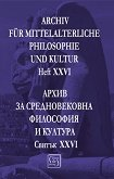 Archiv fur mittelalterliche Philosophie und Kultur - Heft XXVI : Архив за средновековна философия и култура - Свитък XXVI -