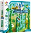 Джак и бобеното стебло - Детска логическа игра -