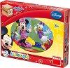 """Дървени кубчета - Детски комплект за игра от серията """"Мики Маус"""" -"""