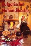 Bulgarische Nationalkuche - Пламен Славчев -