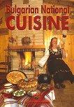 Bulgarian National Cuisine - Plamen Slavchev -