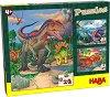 Динозаври - Комплект от 3 пъзела -