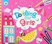 Doodling for girls: Голяма книга за рисуване и оцветяване за момичета -