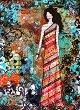 Тайнствена жена - Жанел Никол (Janelle Nichol) -