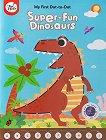 Книжка за рисуване точка по точка: Динозаври -