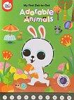 Книжка за рисуване точка по точка: Възхитителни животни - детска книга