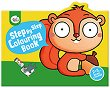 Моята първа книжка за оцветяване: Катеричка - детска книга
