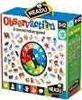 Наблюдателност - Детска образователна игра - игра
