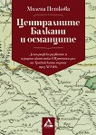 Централните Балкани и османците: Демографско развитие и аграрна икономика в Източния дял на Тракийската низина през XVI век - Милена Петкова -