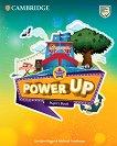 Power Up - Ниво Start Smart: Учебник : Учебна система по английски език - Caroline Nixon, Michael Tomlinson -