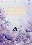 Вдъхновяващ дневник за влизане във форма - Борислава Люцканова -