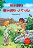 Ян Бибиян Ян Бибиян на Луната - детска книга