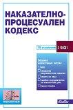 Наказателно-процесуален кодекс 2021 - книга