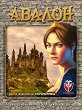 Авалон - Стратегическа настолна игра -