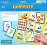 Лото - Цифрите - Детска занимателна игра + CD - игра