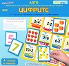 Лото - Цифрите - Детска занимателна игра -