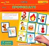 Лото - Професии - Детска занимателна игра -