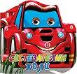 Книжка с очички: Състезателни коли -