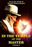 In the Temple of the Master - volume 2 : From the Word of Beinsa Douno -