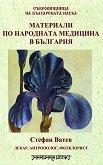 Материали по народната медицина в България - Стефан Ватев -