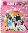 Топ модел: Кученце - книжка за оцветяване - книга