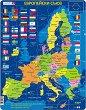 Европейския съюз - Пъзел в картонена подложка -