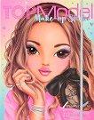 Топ модел: Make-up Studio - книжка за оцветяване -