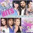 Fresh Hits Пролет - vol. 7 -