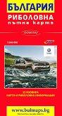 Риболовна пътна карта на България - M 1:540 000 -