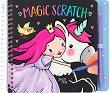 Принцеса Мими: Магическа мини скреч книжка за оцветяване -