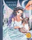 Ледената принцеса - книжка с LED светлина и мелодия - детска книга