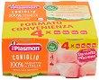 Plasmon - Пюре от заешко месо - Опаковка от 4 x 80 g за бебета над 4 месеца -