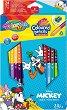 Двустранни цветни моливи - Мики Маус - Комплект от 24 цвята и острилка -