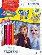 Цветни моливи Jumbo - Замръзналото кралство - Комплект от 13 молива и острилка -