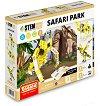 Сафари парк -