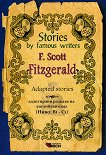 Stories by Famous Writers: F. Scott Fitzgerald - Adapted stories -