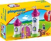 """Замък - Детски конструктор от серията """"Playmobil: 1.2.3"""" -"""