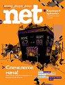 .net: Брой 187 (14) -