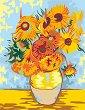 Рисуване по номера с акрилни бои - Слънчогледи: Ван Гог