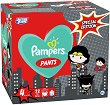Pampers Pants 4 - Maxi: Justice League Special Edition - Гащички за еднократна употреба за бебета с тегло от 9 до 15 kg -