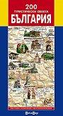 200 туристически обекта в България - карта