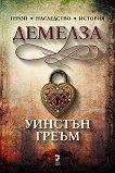 Демелза - книга