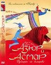 Азюр и Асмар - филм