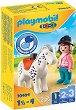 """Ездач с кон - Фигури от серията """"Playmobil: 1.2.3"""" -"""